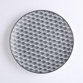 日本KOMON圓盤23.5cm 青海波