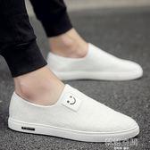 夏季一腳蹬懶人板鞋男士豆豆潮鞋韓版潮流休閒男鞋透氣老北京布鞋