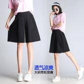 雪紡五分褲女夏季18新款裙褲短款韓版寬鬆大尺碼寬短褲 QG4541『M&G大尺碼』