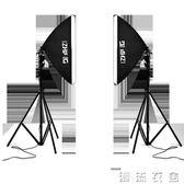 LED專業柔光箱攝影燈套裝 簡易微型小型攝影棚40/60/80/100cm大型產品拍攝YYJ  潮流衣舍