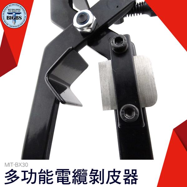 利器五金 直徑15-30mm 電力電纜線 絕緣導線 子線纜剝皮刀 手動剝皮鉗