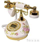 TQJ陶瓷田園仿古電話機家用臥室歐式復古固定電話客廳座機 薔薇時尚