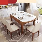 餐桌餐桌椅組合現代簡約小戶型伸縮折疊飯桌北歐實木家用餐桌LX 晶彩