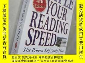 二手書博民逛書店Triple罕見Your Reading Speed:4th Edition【36開 英文原版】(三倍閱讀速度:第