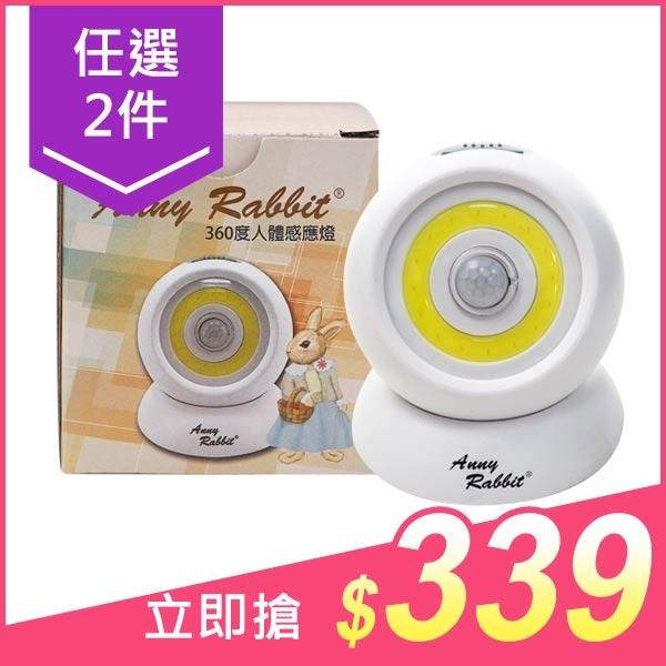 【任2件$339】360度人體感應燈(1入)【小三美日】
