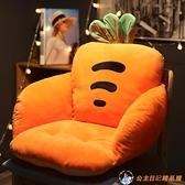 靠墊一體椅子座椅墊靠背座墊家用地上坐墊【公主日記】