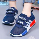 男童網鞋運動鞋韓版透氣休閒網面跑步兒童網鞋運動鞋子   易家樂