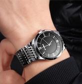 艾奇手錶男學生男新款潮非機械全自動機械錶韓版簡約潮流防水男錶 QM 向日葵