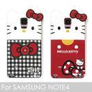 里和Riho 三星SAMSUNG NOTE4專用 Hello Kitty 凱蒂貓人物造型手機殼 手機套 三麗鷗