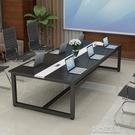 訂製會議桌長桌簡約現代長方形工作台培訓桌長條桌辦公家具職員辦公桌YJT 暖心生活館