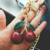 櫻桃鑰匙扣汽車鑰匙鍊韓國可愛女車鑰匙掛飾創意高檔包包掛件   卡菲婭