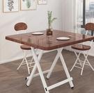 折疊桌 可折疊桌家用餐桌簡易便攜式飯桌出租房正方形小戶型吃飯桌子TW【快速出貨八折搶購】