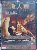 挖寶二手片-D61-正版DVD-電影【食人宴】-克麗斯塔艾倫 傑森謬易斯 巴薩扎蓋提(直購價)