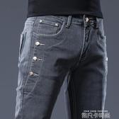 秋季灰黑色牛仔褲男士彈力修身小腳褲韓版休閒百搭加絨長褲子 依凡卡時尚