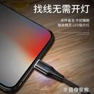 磁吸傳輸線蘋果手機強磁鐵充電器線磁力吸鐵石5a快充閃充安卓神器快速出貨