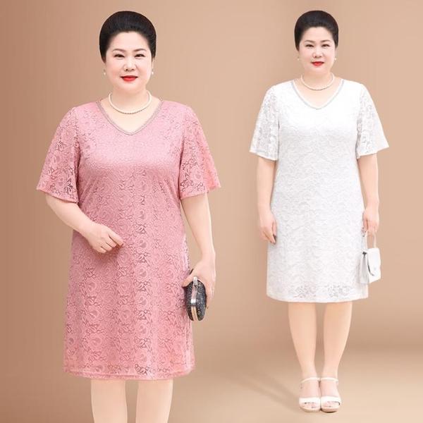年輕婆婆裝40歲裙子2021新款夏裝中年媽媽洋氣減齡洋裝加肥大碼 幸福第一站