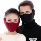 口耳罩保暖女男士冬天冬季耳包耳套二合一騎行護耳朵耳帽防風耳捂 極客玩家