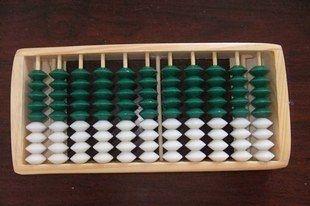 11行九珠大號木質算盤