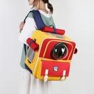 貓包太空艙寵物背包外出雙肩包貓咪出門包外出便攜泰迪狗包大容量「時尚彩紅屋」