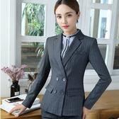 美之札[YS-7093-PF]中尺碼*翻領條紋顯腰修身粉領OL長袖西裝外套~秋冬新款~