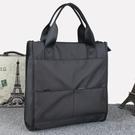 休閒側背包商務手提文件袋男女公事包電腦包會議包【小酒窩服飾】