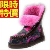 雪靴-羊皮毛一體時尚迷彩短筒女靴子5色64r13[巴黎精品]