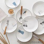圓形陶瓷西餐盤歐式早餐菜盤 易樂購生活館