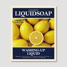 【香草工房】液體皂貼~簡約大圖風-檸檬雙...