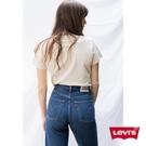 Levis Wellthread環境友善系列 女款 Ribcage 復古超高腰排釦直筒牛仔褲 / 創新棉化寒麻纖維