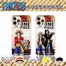 【航海王】iPhone 12 Pro Max (6.7吋) 木紋系列 防摔氣墊空壓保護套