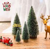 o迷你鬆針粘白小圣誕樹 桌面裝飾擺件植絨雪鬆樹 圣誕裝飾品 千千女鞋