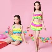 兒童泳衣女分體女孩可愛公主裙式嬰幼兒韓版風中大童寶寶泳裝IP5040【雅居屋】