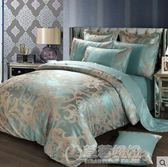 歐式全棉貢緞提花四件套絲綢被套純棉床單雙人1.8婚慶2.0床上用品   草莓妞妞