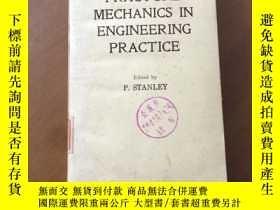 二手書博民逛書店FRACTURE罕見MECHANICS IN ENGINEERING PRACTICE(斷裂力學在工程中的應用)奇