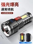 超亮手電筒強光可充電戶外遠射小便攜家用1000防水w多功能氙氣燈 【快速出貨】