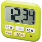 廚房倒計時器提醒器鬧鐘聲音大學生學習秒錶家用烘焙定時器 【全館免運】