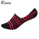 ADISI 隱形排汗襪AS15215 / 城市綠洲(襪子、隱形襪、船襪、超短襪、彈性、涼爽、舒適)