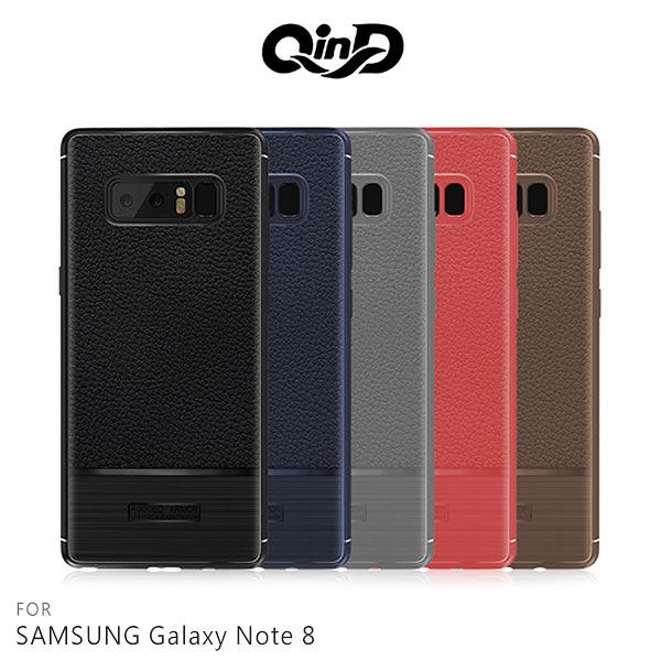 QinD SAMSUNG Galaxy Note 8 荔枝紋矽膠套 背蓋 軟殼 軟套 纖薄 防摔 手機殼 手機套 保護殼 保護套