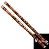 笛子 專業笛子初學成人零基礎樂器苦竹笛精製入門橫笛演奏f調兒童g調 3色