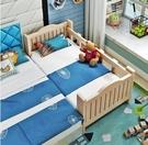實木兒童床帶護欄小床嬰兒男孩女孩公主床單人床邊床加寬拼接大床  快速出貨