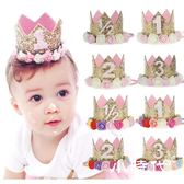 兒童寶寶周歲生日帽子花朵皇冠生日派對party布置裝飾裝扮用品