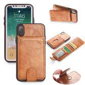 IPhone X 插卡手機皮套 可拆分款式 錢包款防摔保護殼 支架全包邊軟殼 二合一保護皮套 蘋果X
