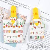 (歡樂生日款)  平安符袋 安全夾 護身符袋 幸運御守 香火袋-果漾妮妮【M2992】