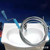 馬桶疏通器3米下水道疏通器通下水道堵塞工具通廁所管道疏通器 nm3012 【Pink中大尺碼】