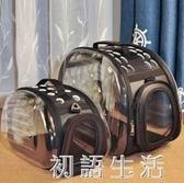 貓包透明包寵物背包貓咪外出便攜包貓籠狗狗書包寵物包手提太空包 初語生活