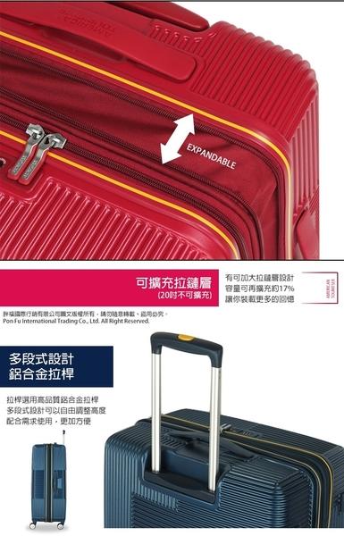 《熊熊先生》新秀麗 AT美國旅行者 行李箱 推薦 TSA海關鎖 25吋 煞車輪 GL7 霧面 防刮 旅行箱 大容量