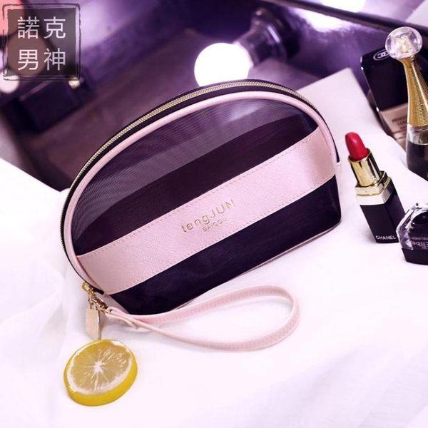 化妝包 化妝包韓國網紗撞色旅行包迷你化妝品收納包簡約化妝袋小號手拿包 全館免運