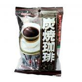春日井炭燒咖啡糖