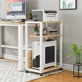 電腦托架 電腦主機托架落地機箱放置架辦公室置物架可移動桌邊打印機架TW【快速出貨八折下殺】