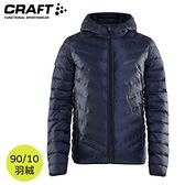 【CRAFT 瑞典 男 輕量羽絨連帽外套《深藍》】1908006/羽絨衣/保暖外套/羽絨外套